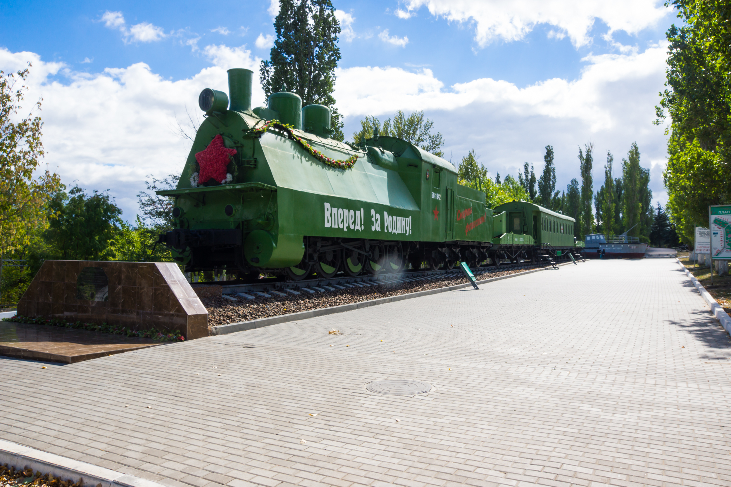 Sanitary train