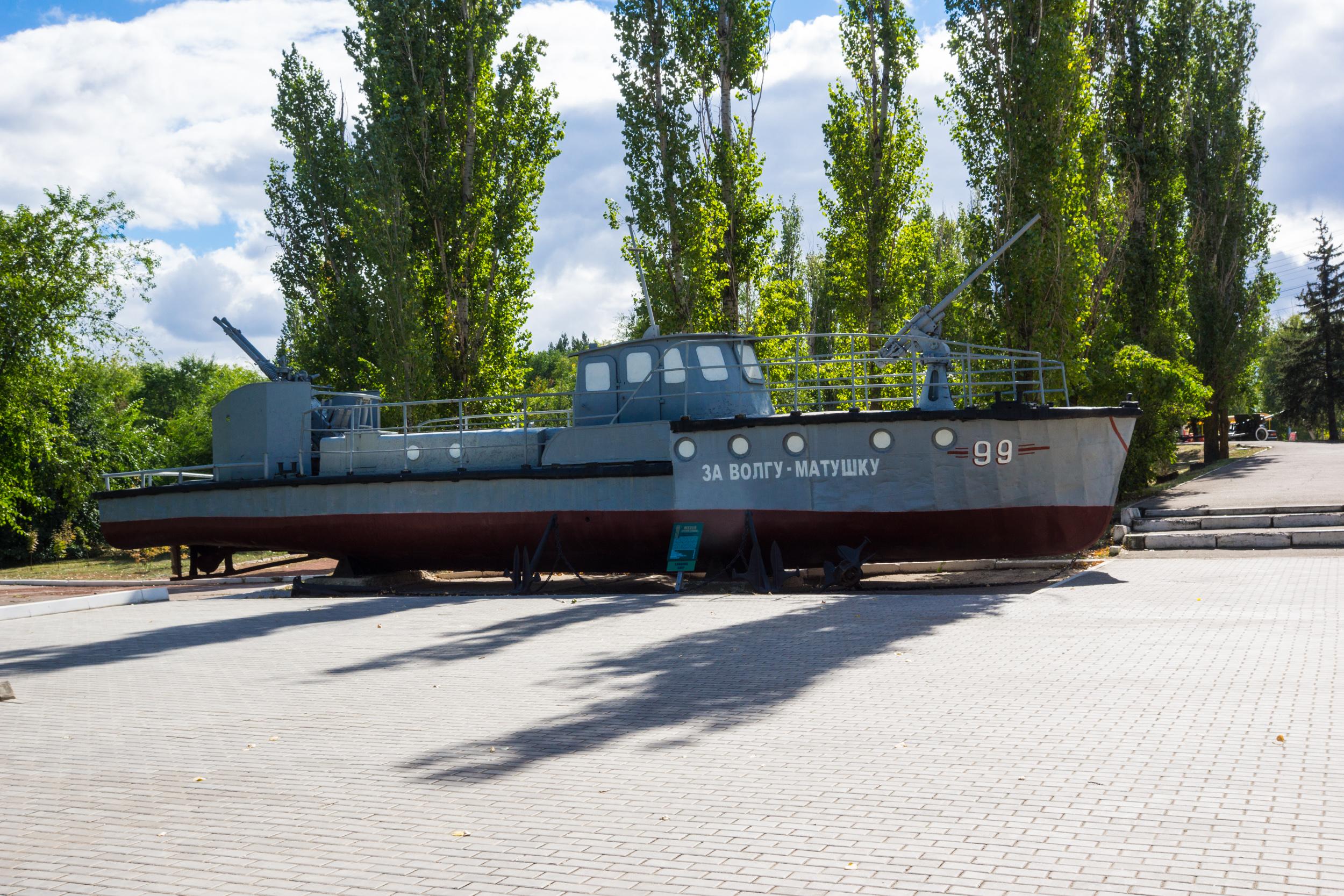 WWII gunboat