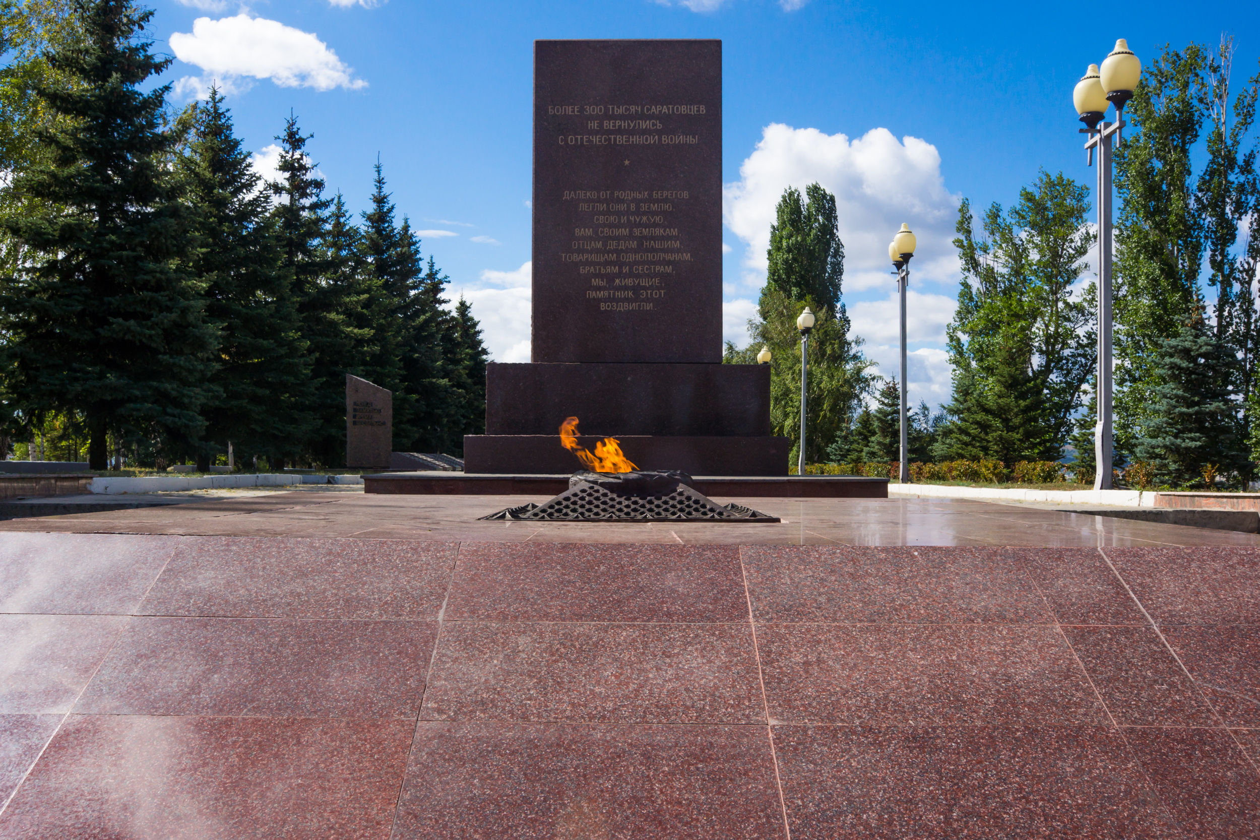 Eternal flame in victory Park