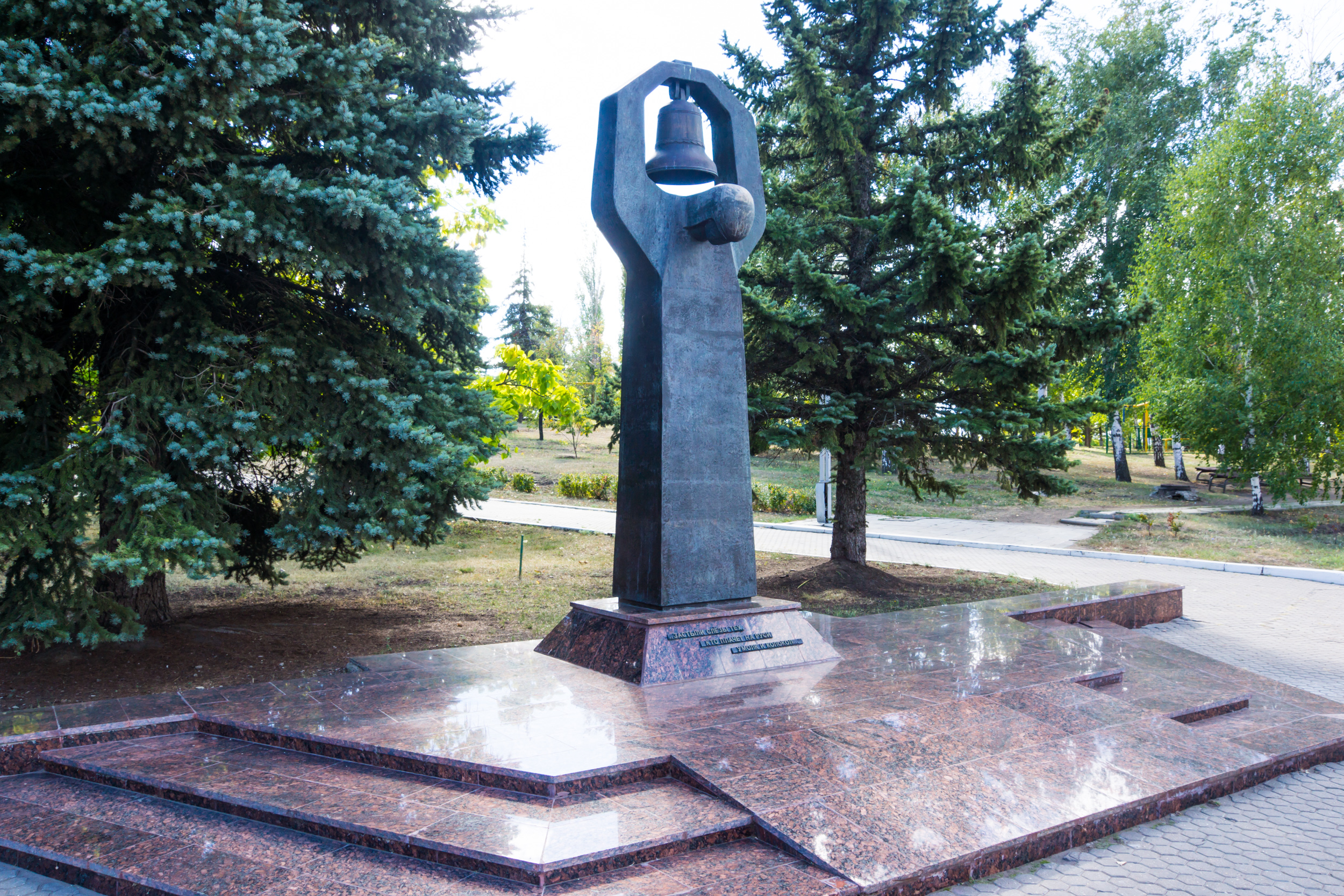 Monument-Molčaŝij Bell. The authors of the monument-Saratov sculptors brothers Andrei and Sergei Ŝerbakovy