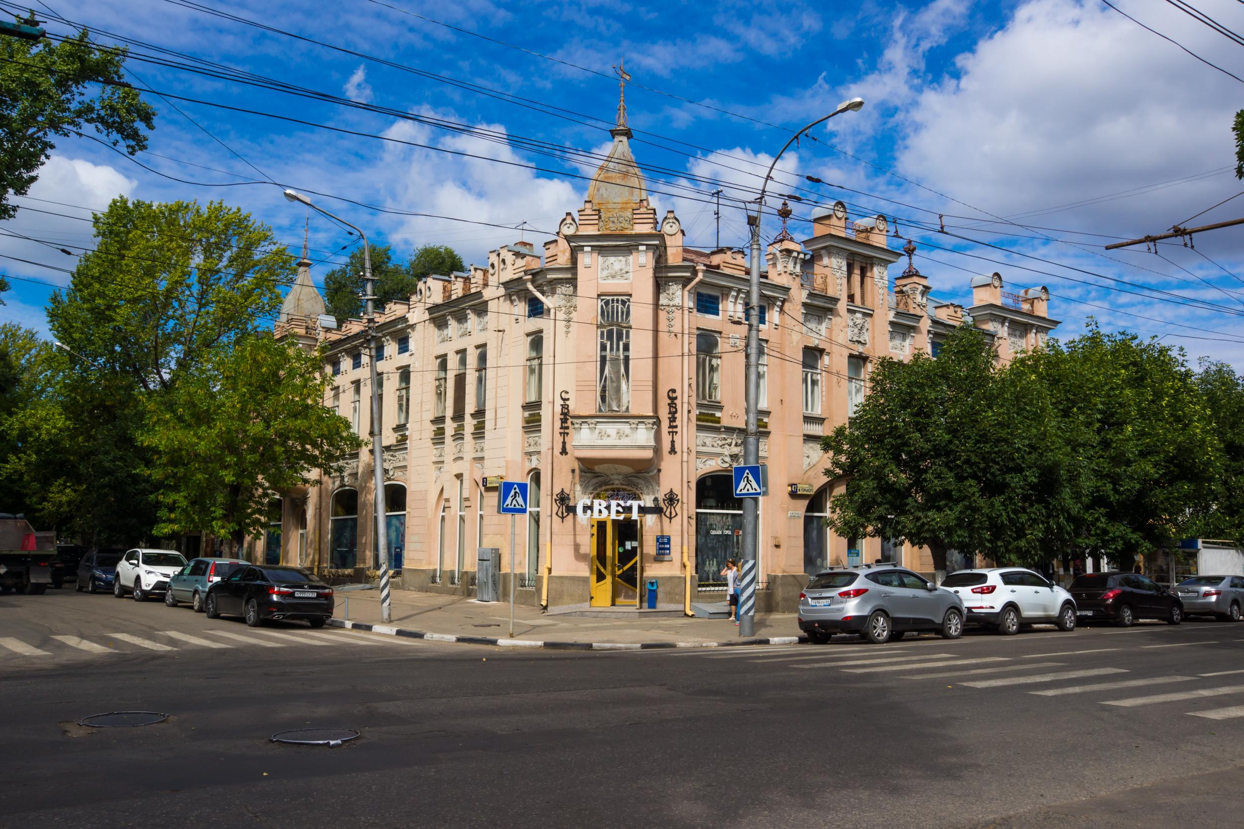 Edificio de Saratov, construida en el siglo XIX y principio del 20.