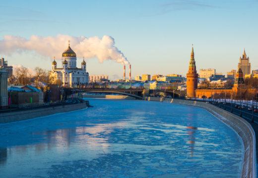 Москва зимой фото