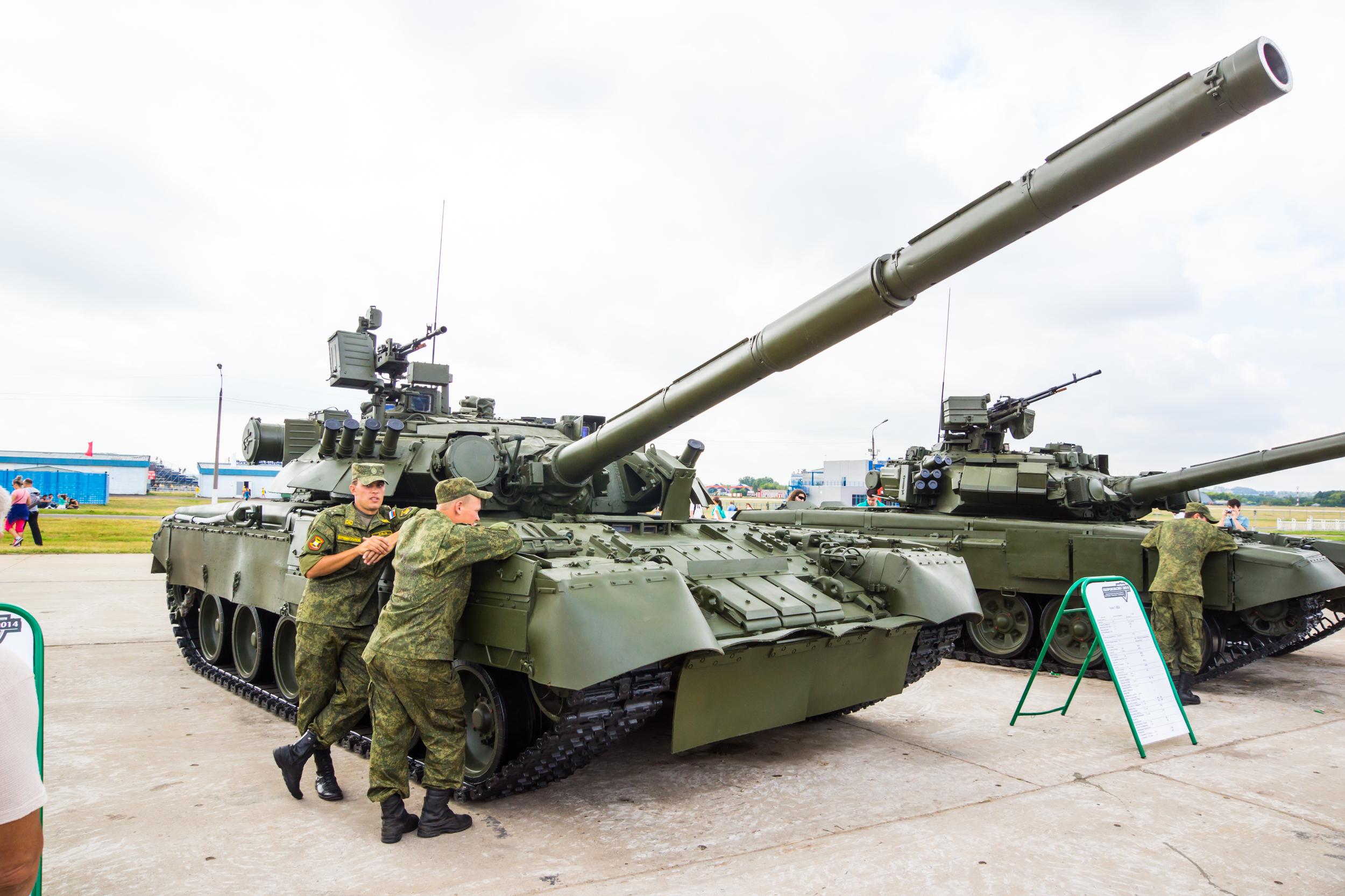 Tank t-80U