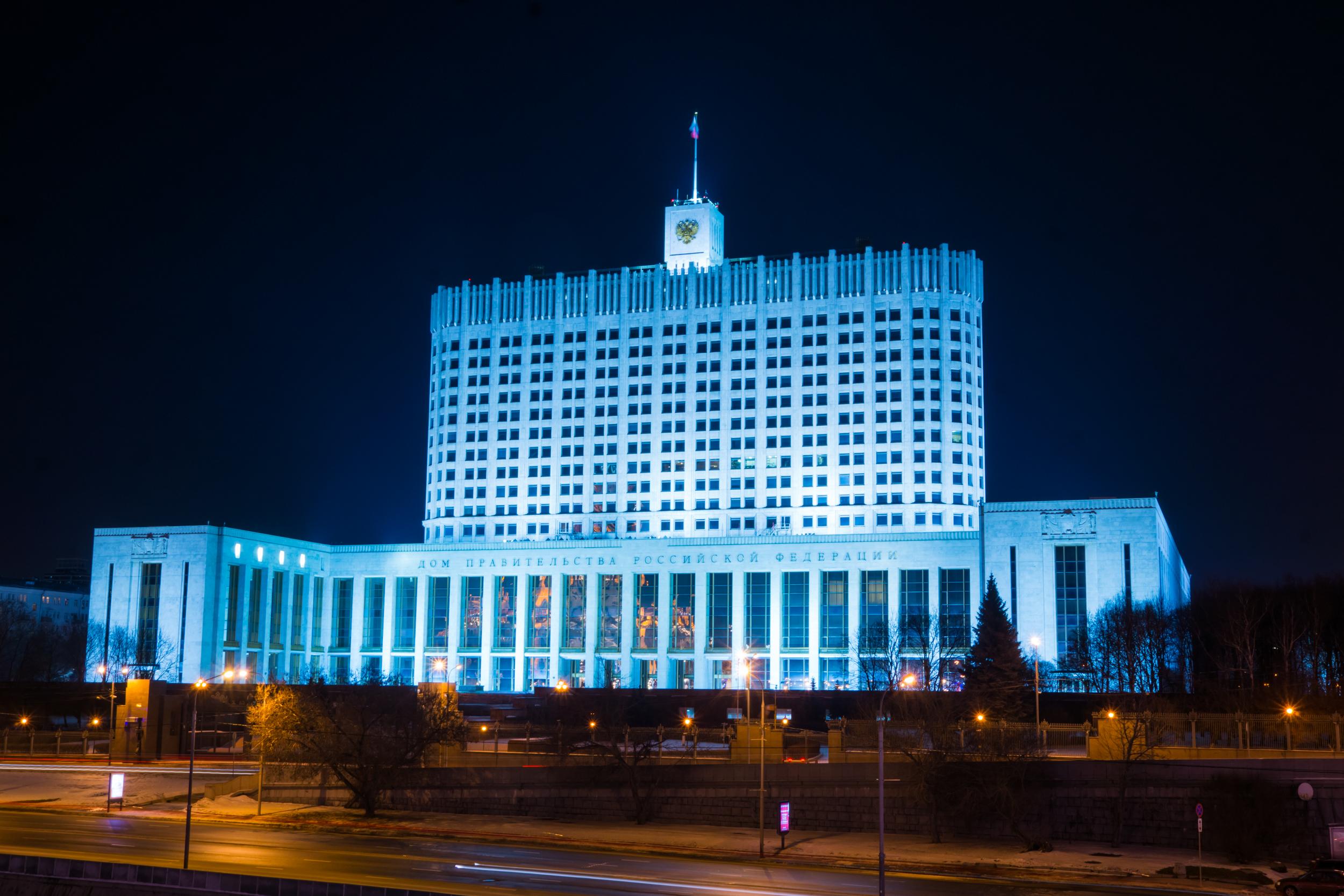 Дом правительства ночью