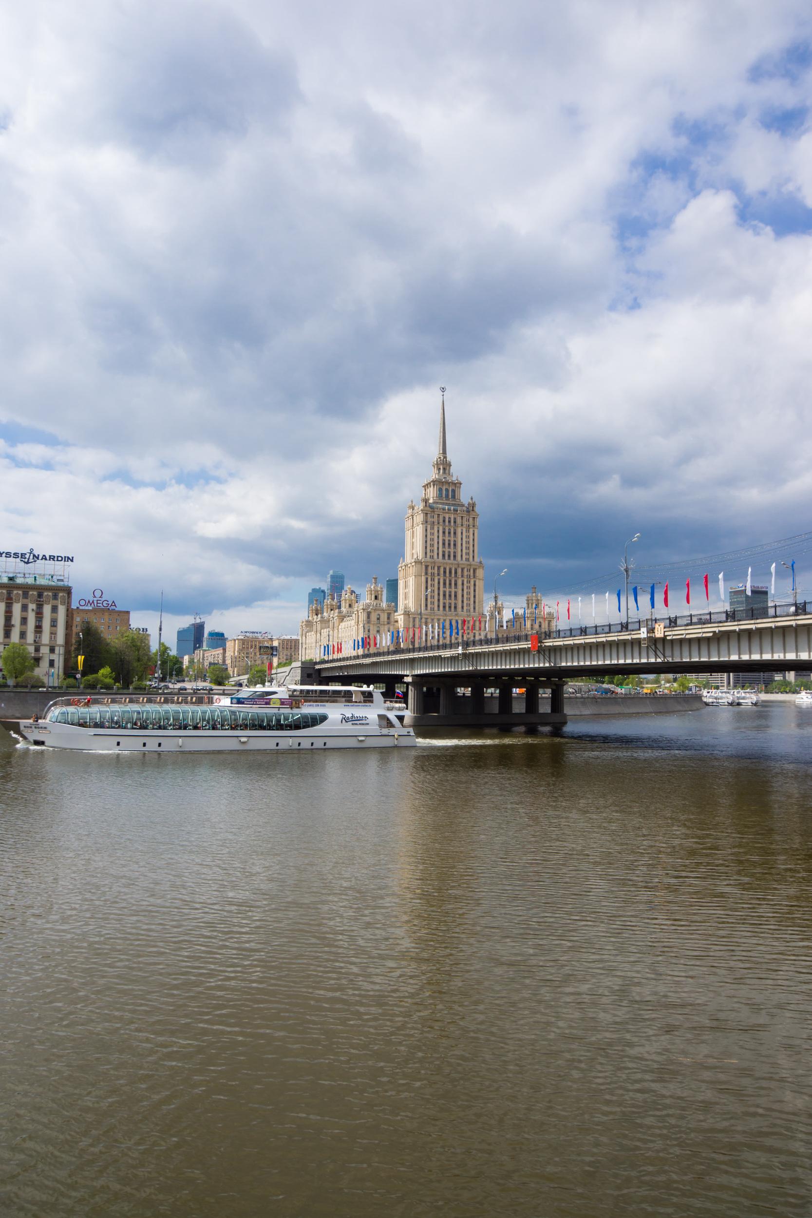 Гостиница Украина и Новоарбатский мост