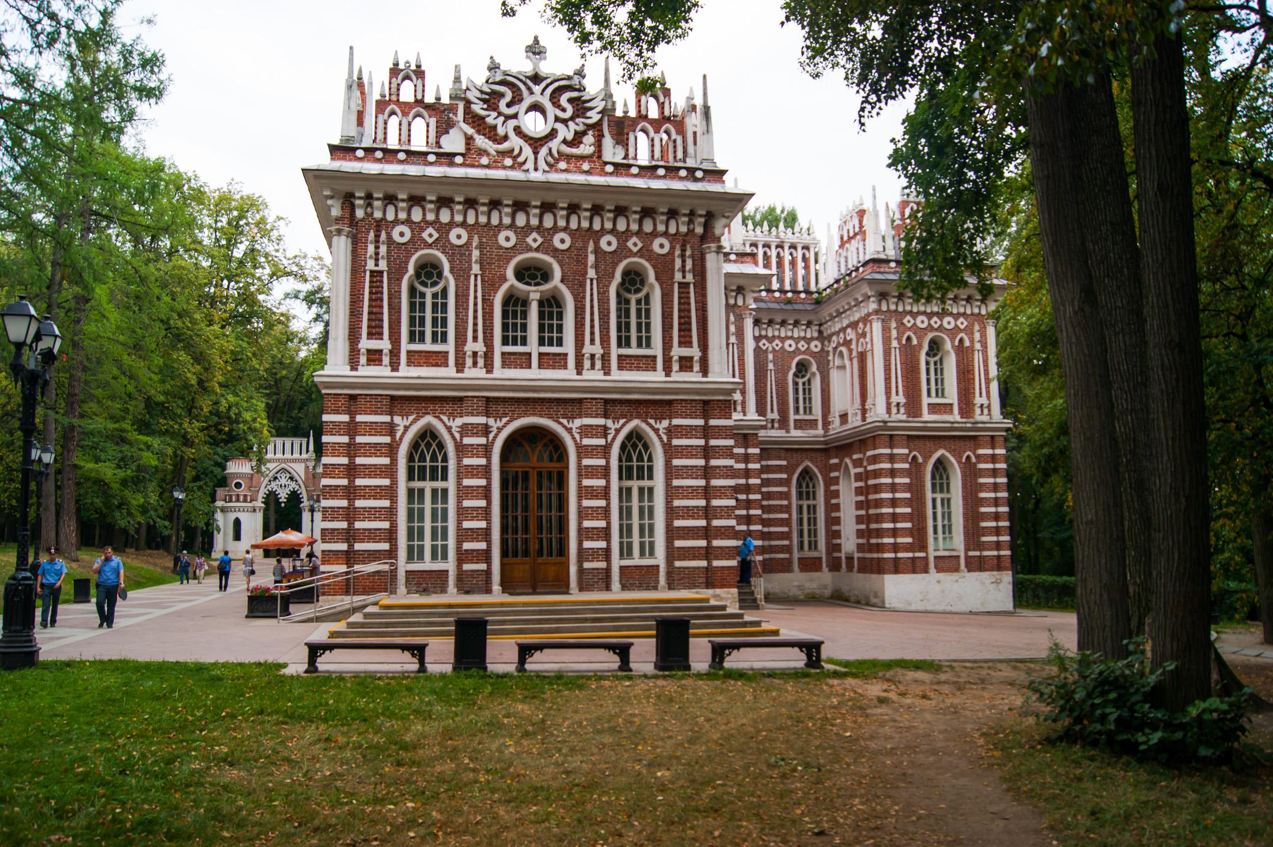 Средний дворец