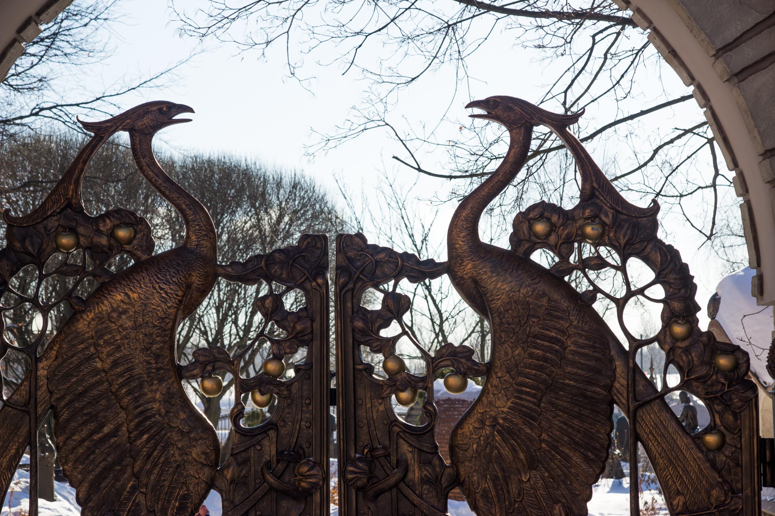 Ворота в парк Лукоморье