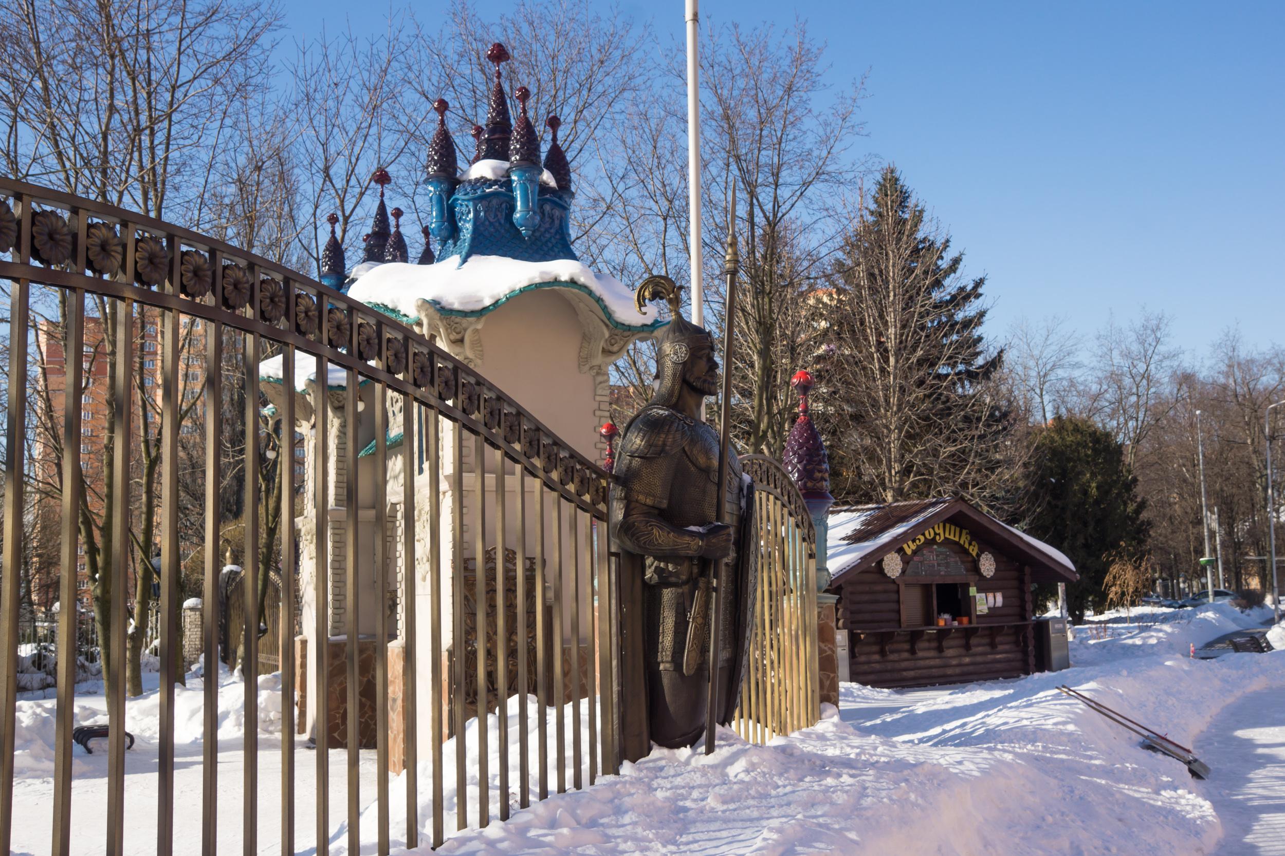 Парк Лукоморье в совхозе им. Ленина