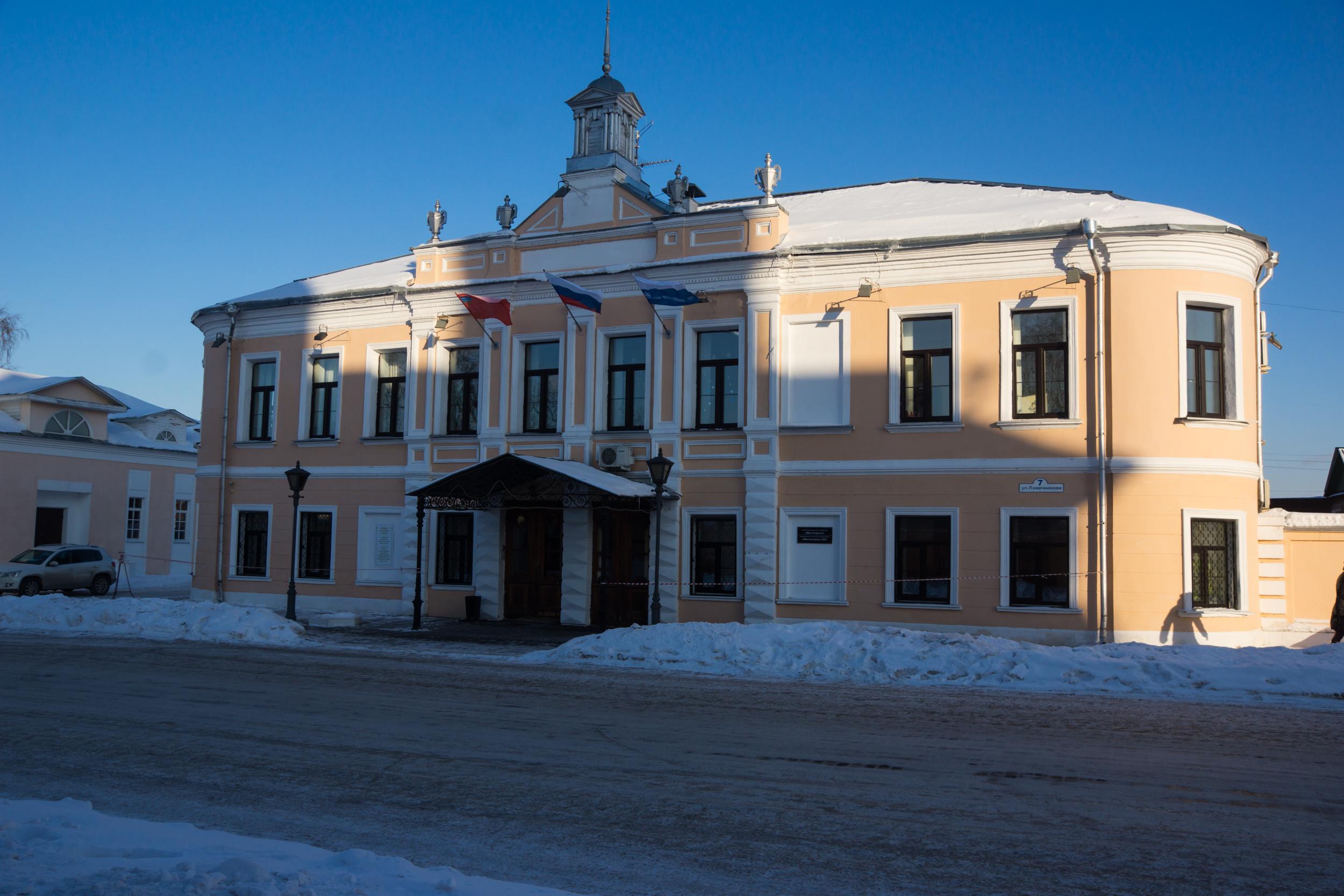 Здание бывшей городской управы Коломны