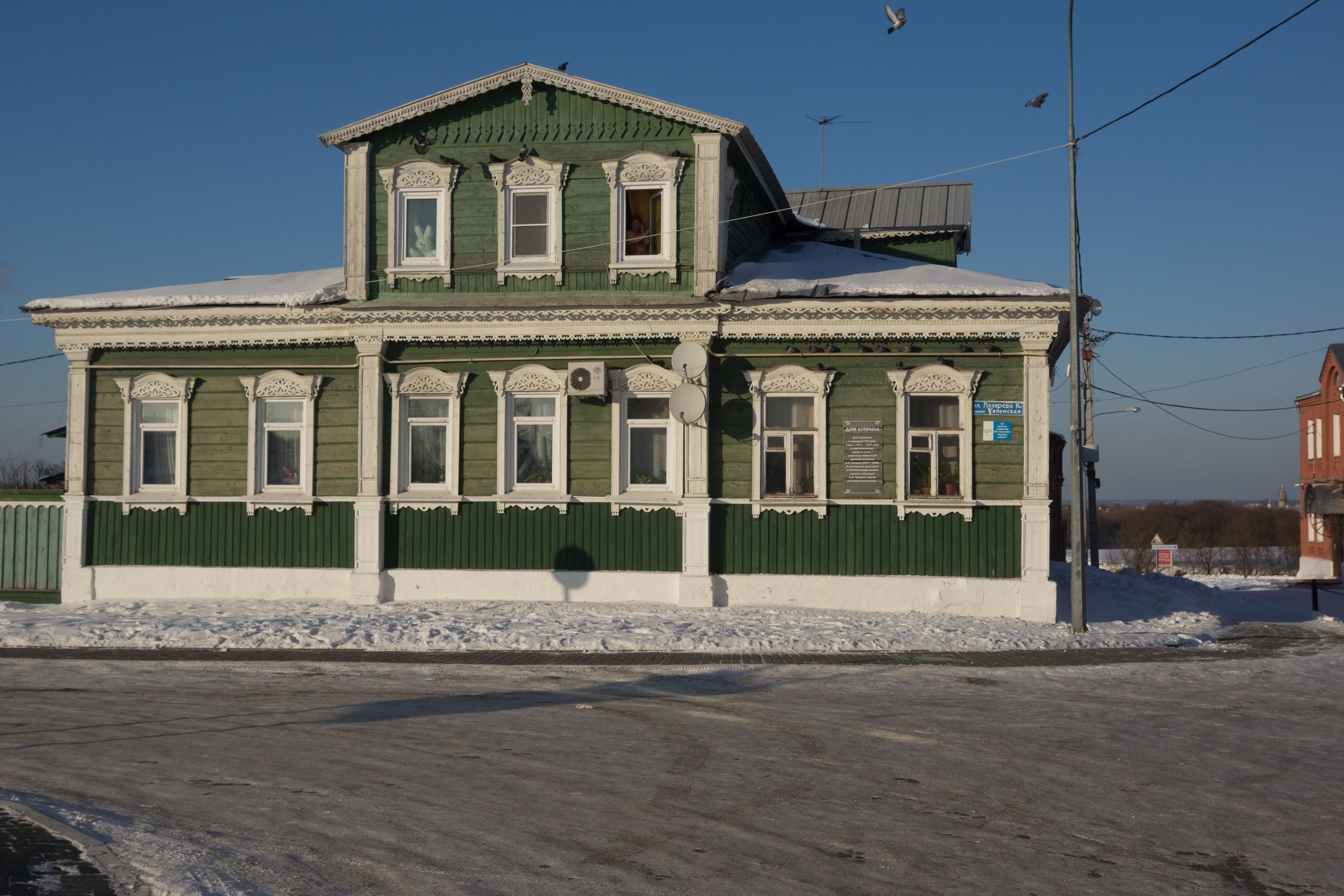 Исторический центр Коломны