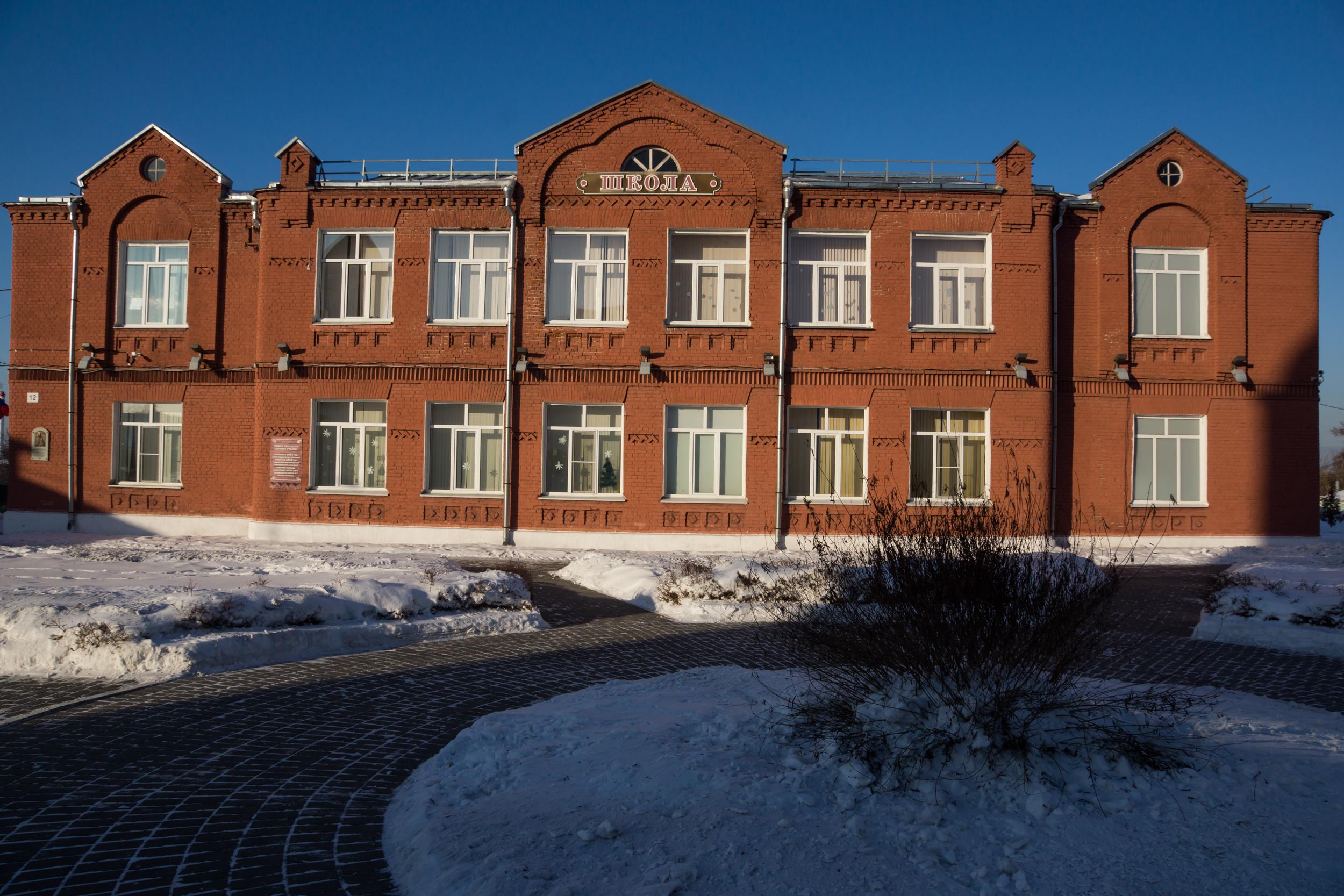 школа в Коломенском Кроемле