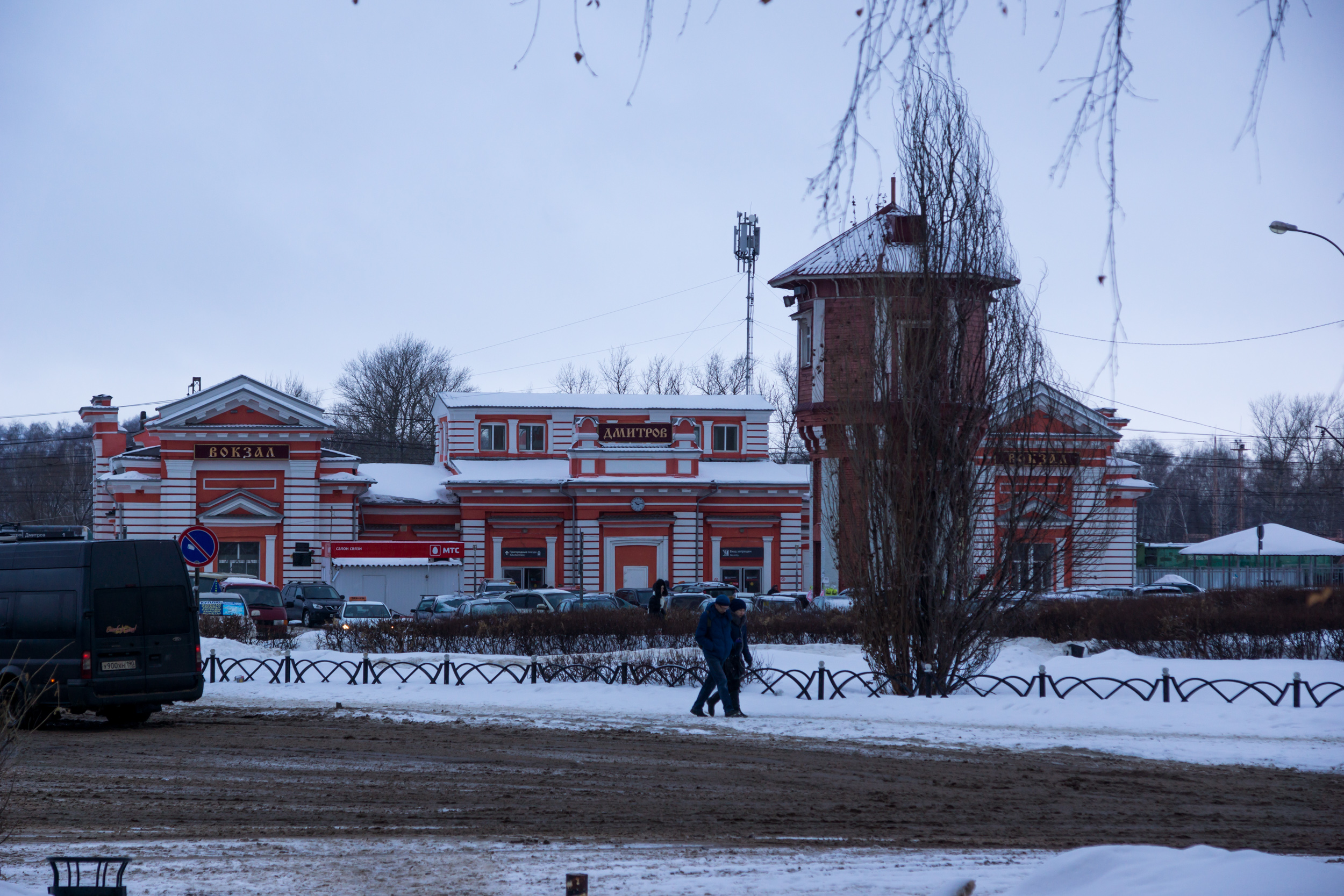 Station Dmitrov