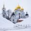 Фото Дмитрова – фотографии города, зима 2017