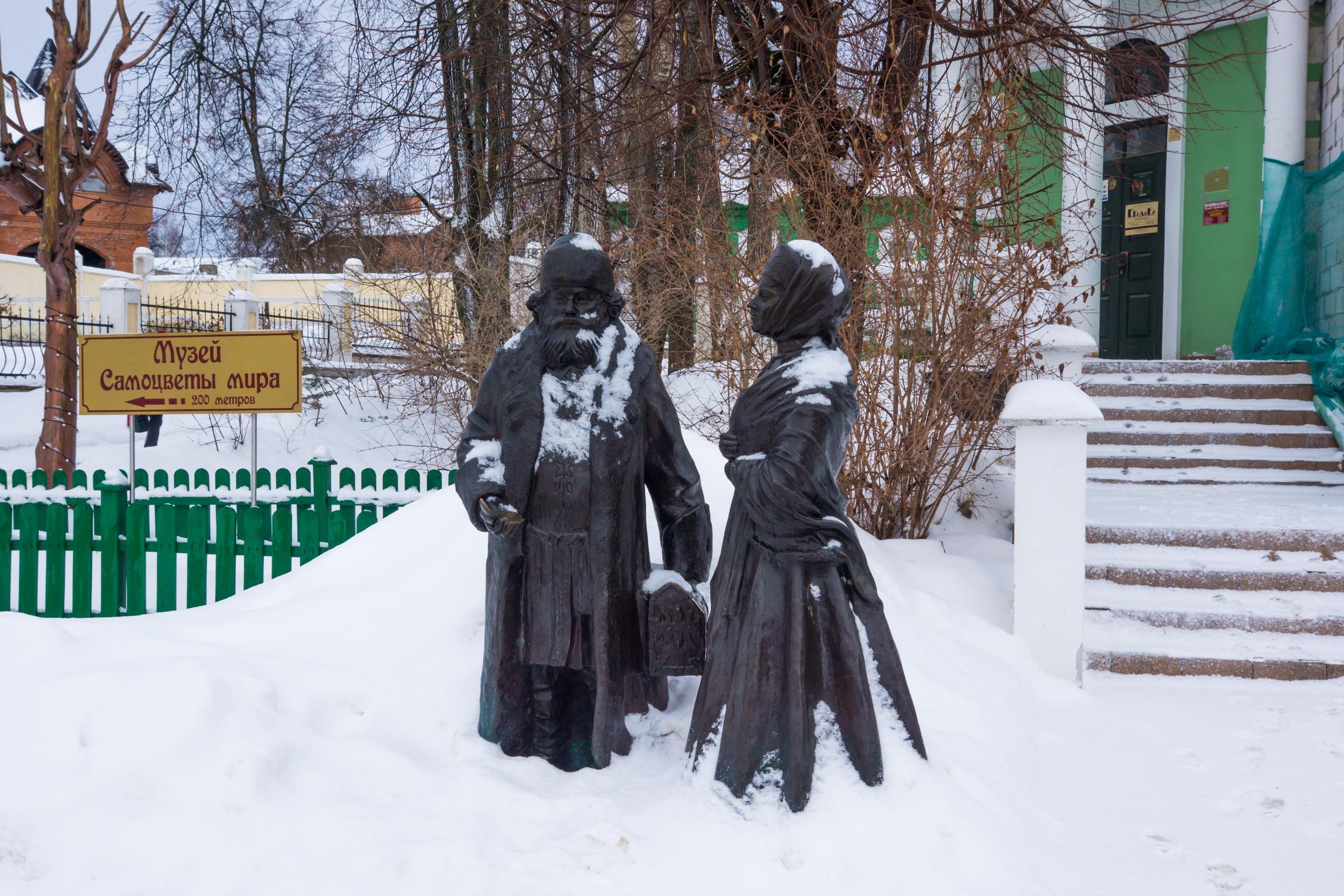 фигуры жителей Дмитрова позапрошлого века