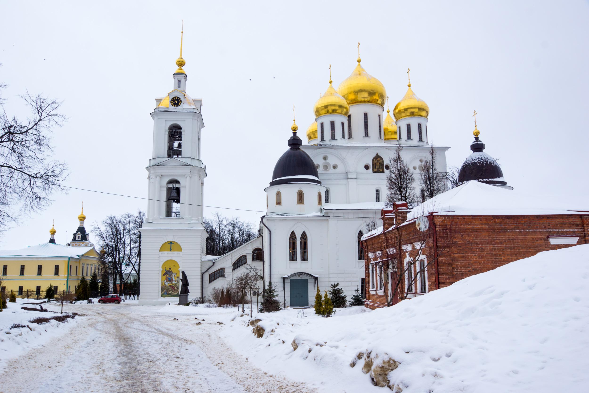 фото Дмитрова