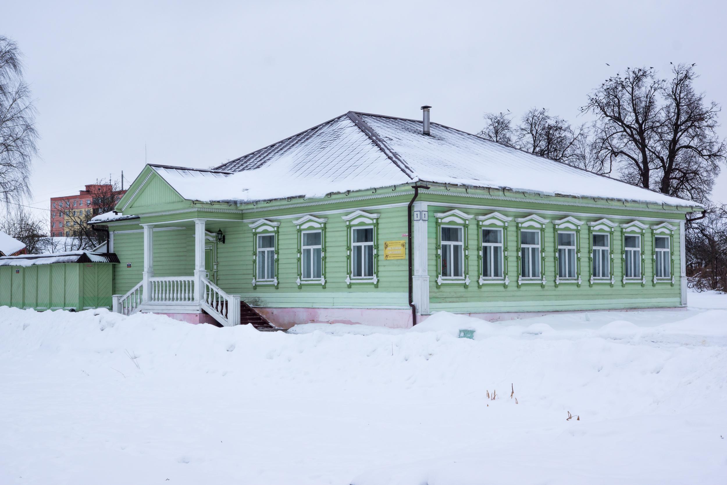 Купеческие дома строго Дмитрова