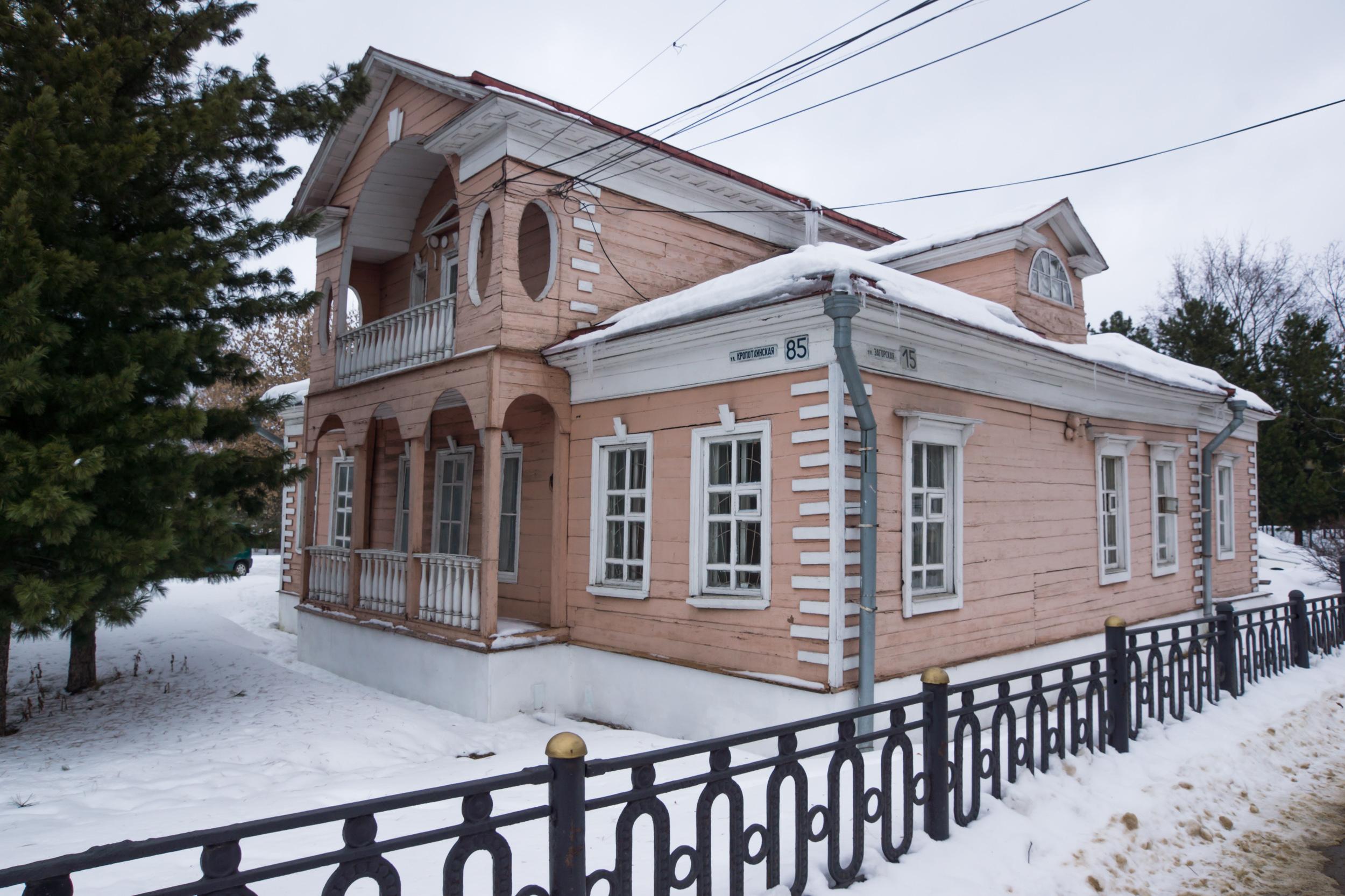 Дома Дмитров