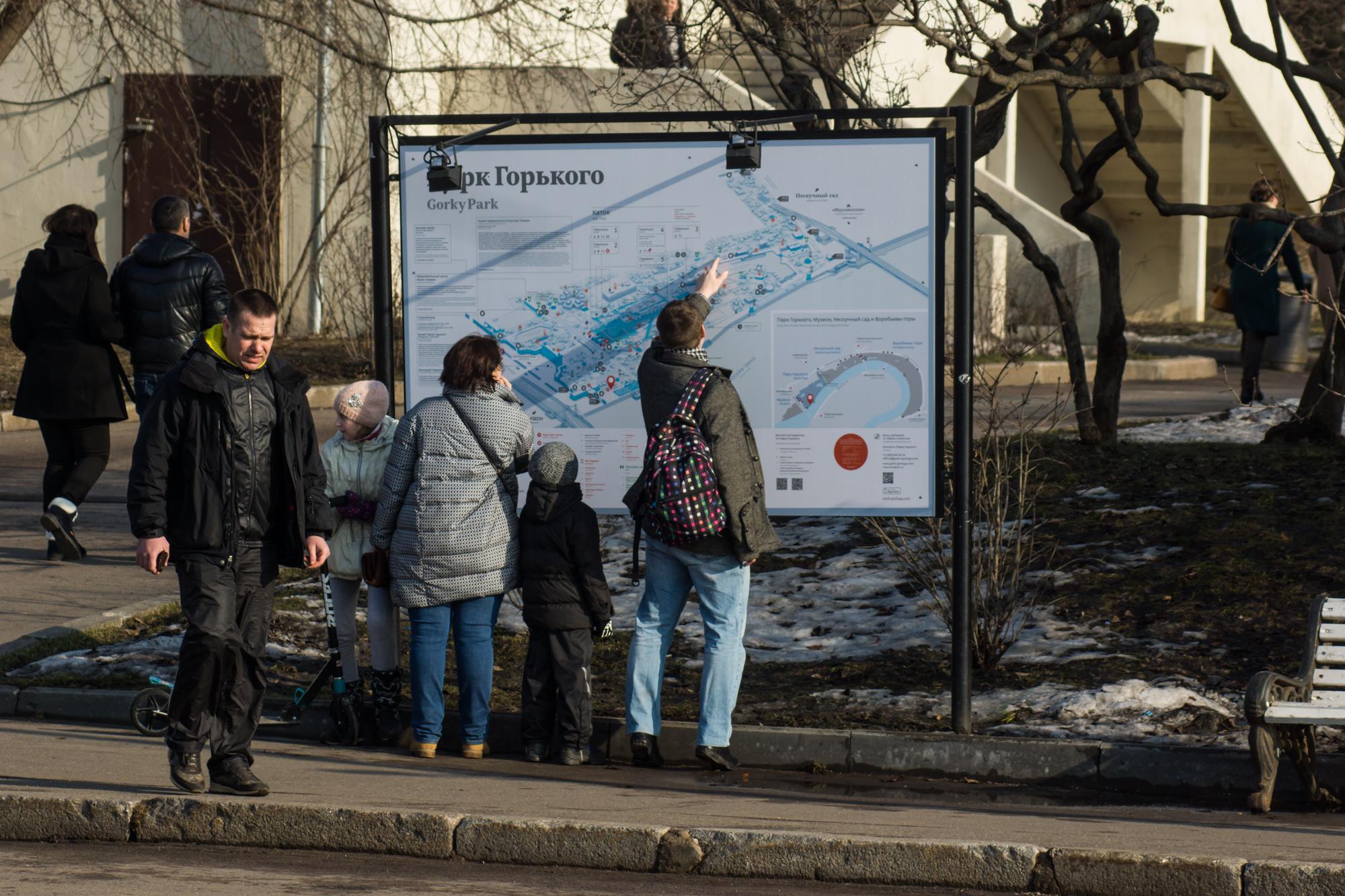 Фото парка имени Горького