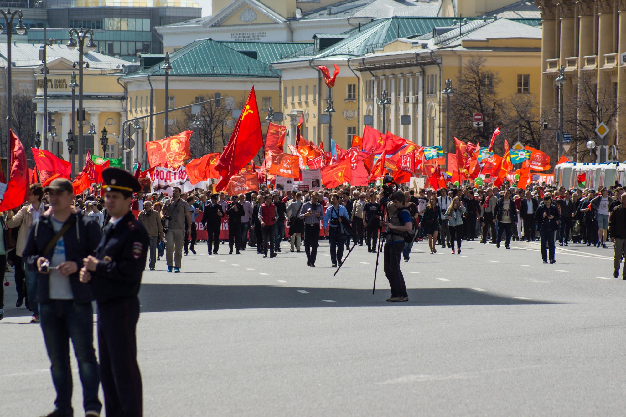 Демонстрация КПРФ