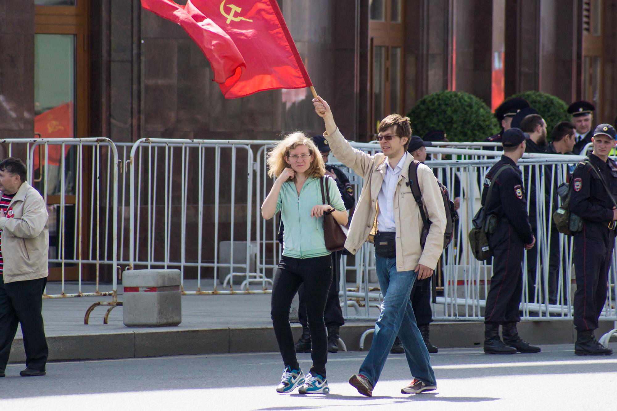 Демонстрация 1 мая