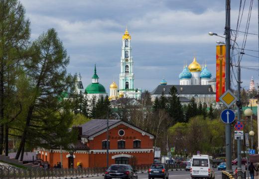 Фото Сергиева Посада