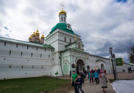 Фото Троице-Сергиевой Лавры
