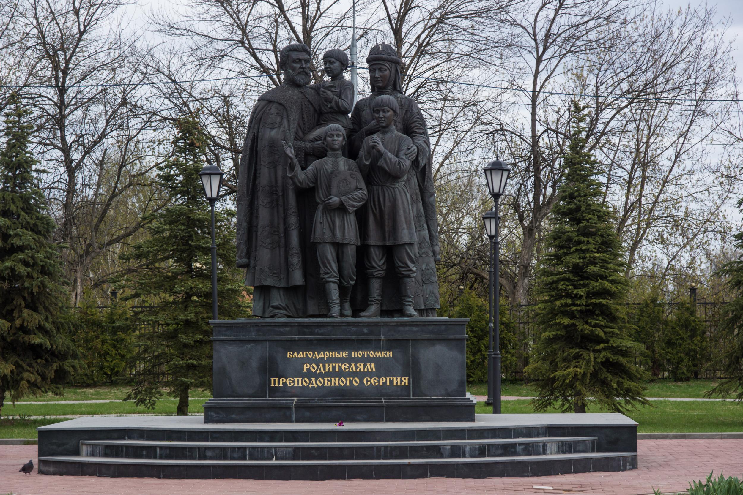 Памятник семье Сергия Радонежского