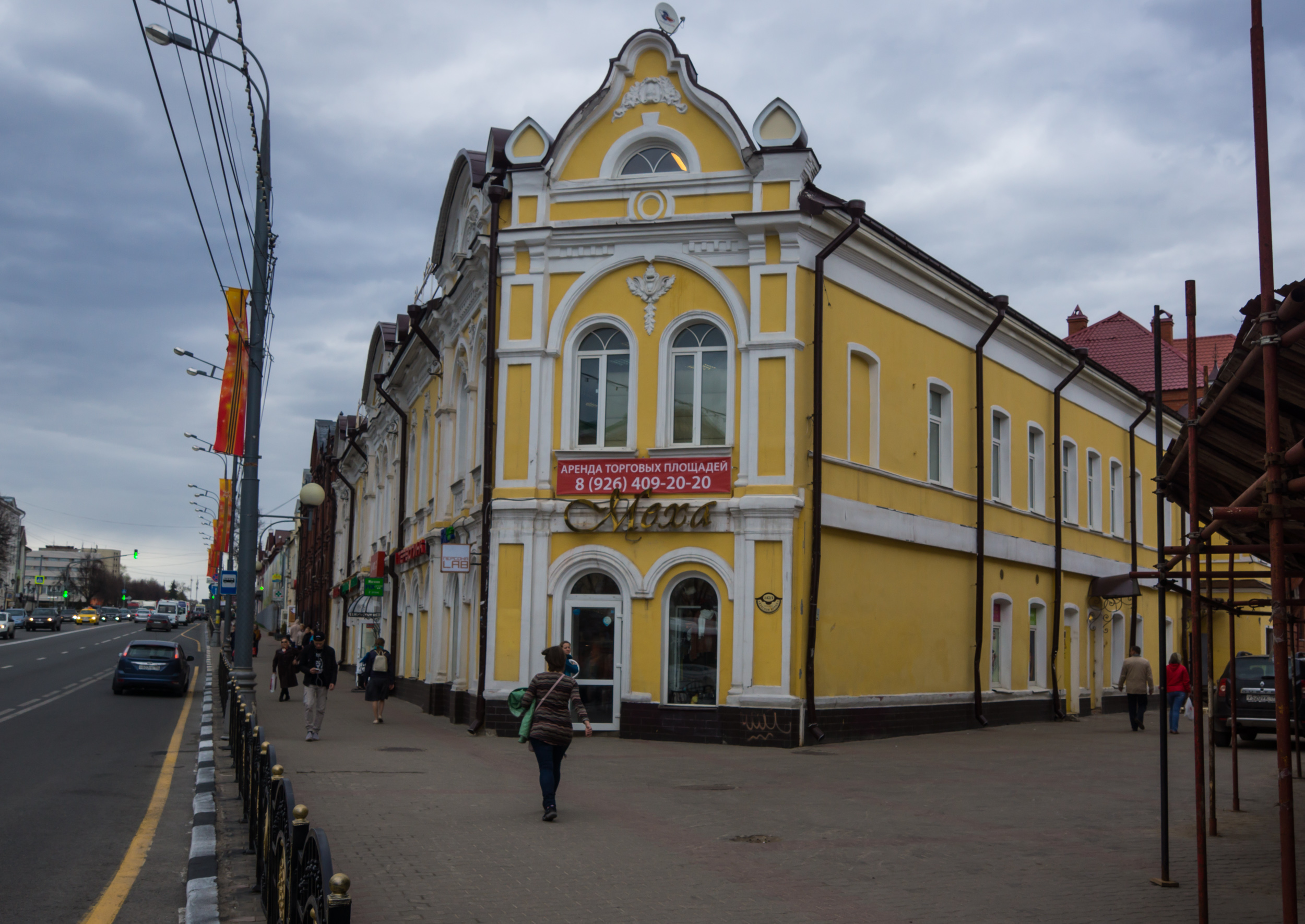 фото города Сергиев Посад