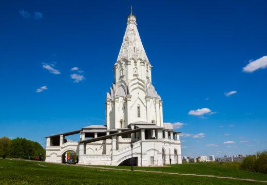 Photo Kolomenskoye Park Reserve and Museum