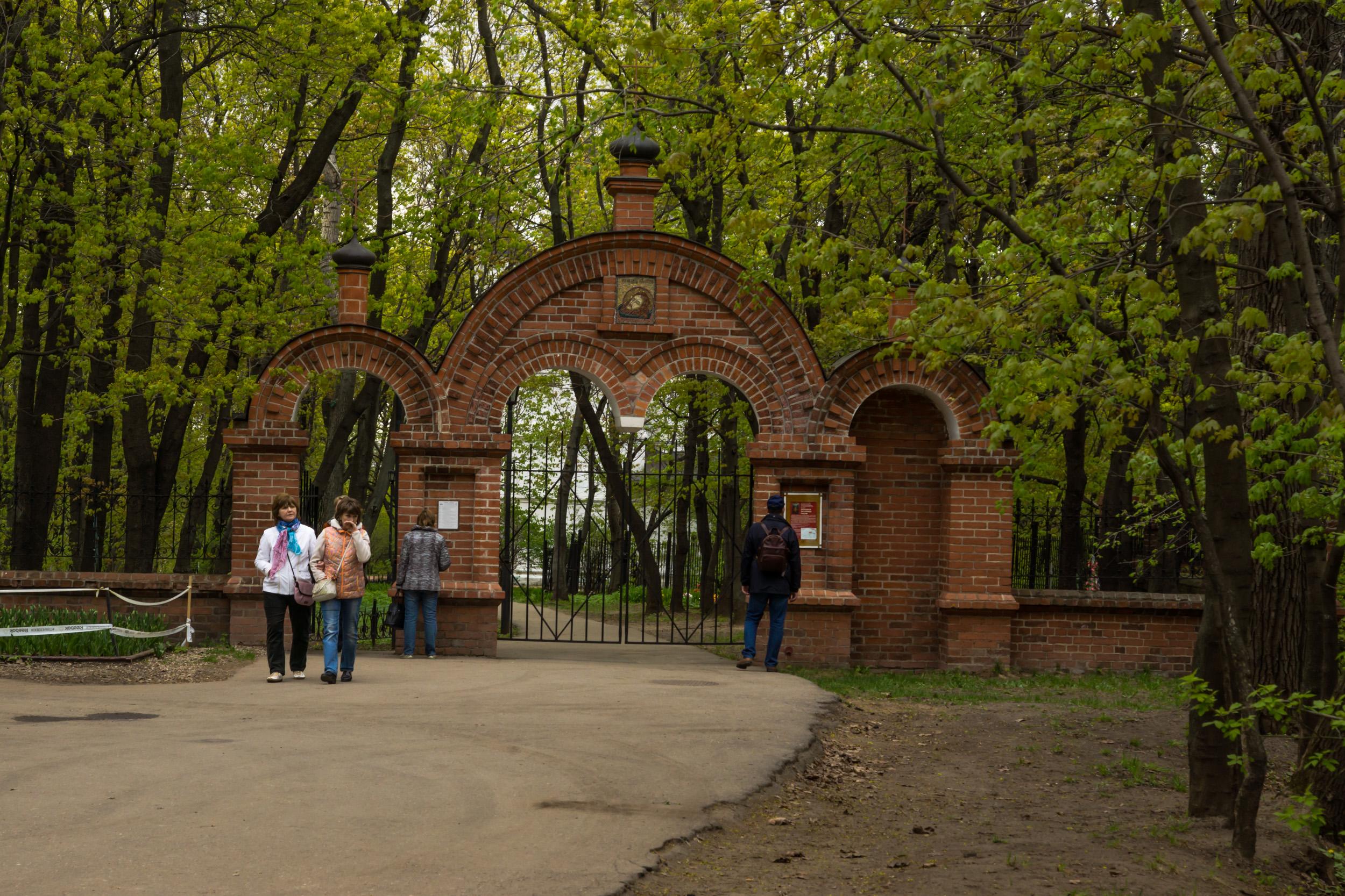 Ворота церкви Усекновения главы Ионанна Предтечи