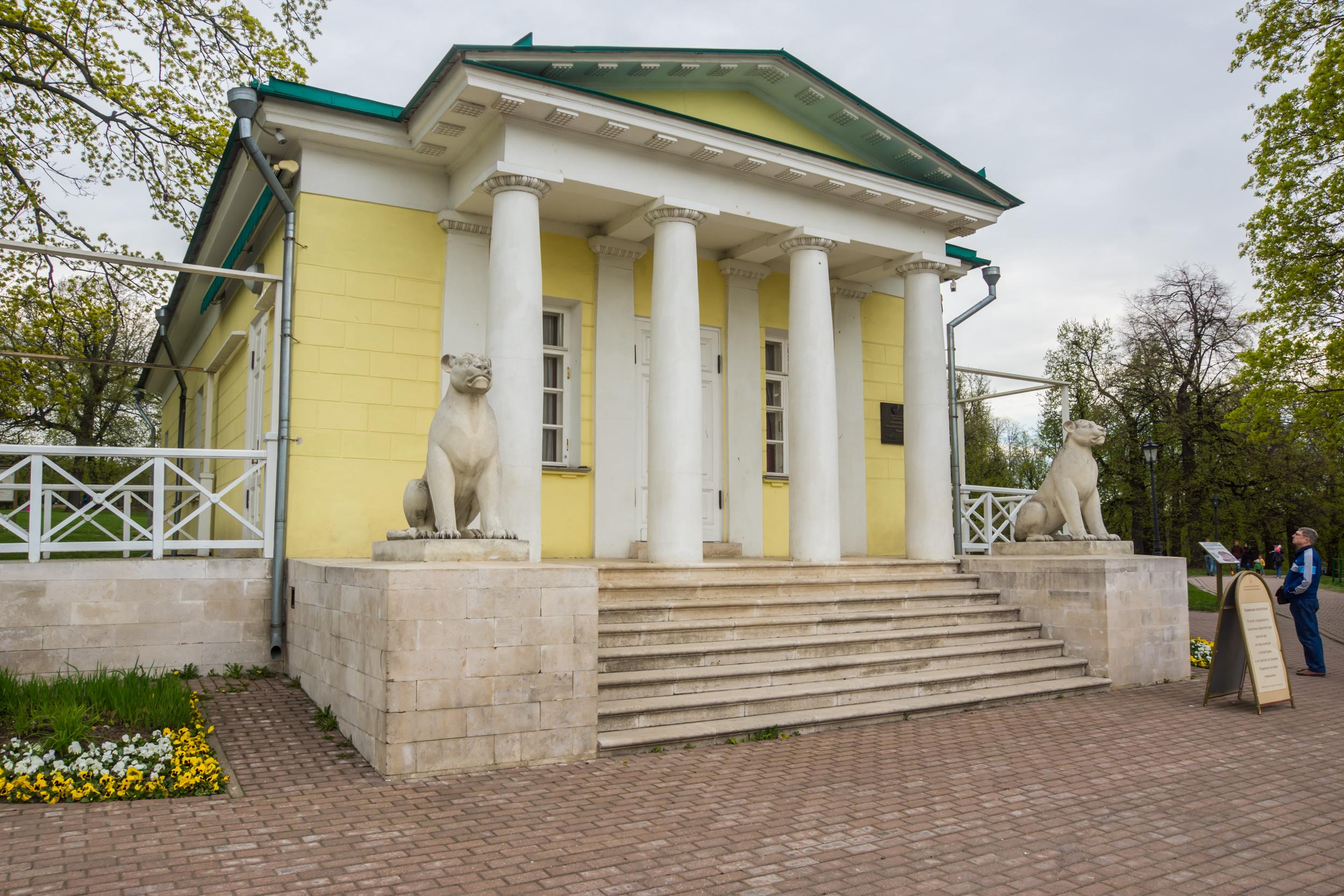 Дворцовый павильон