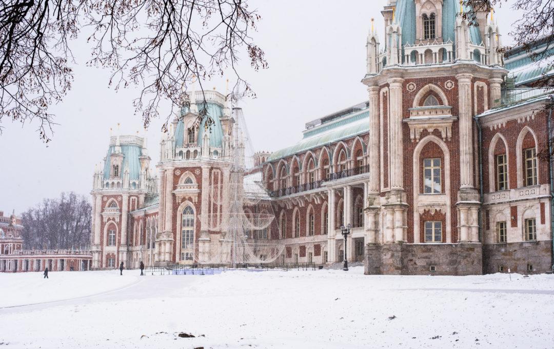 Большой дворец в Царицино