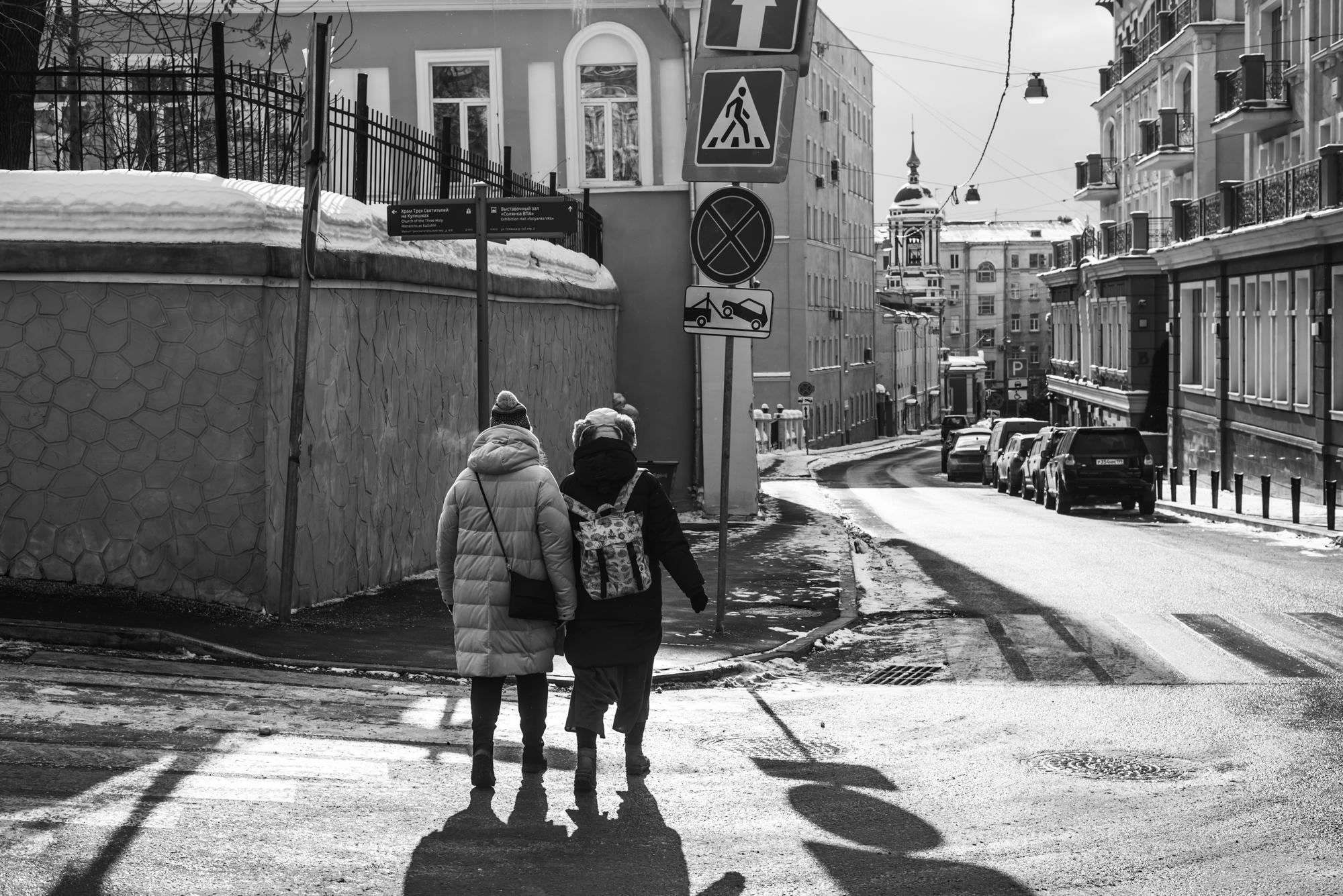 Улица и люди