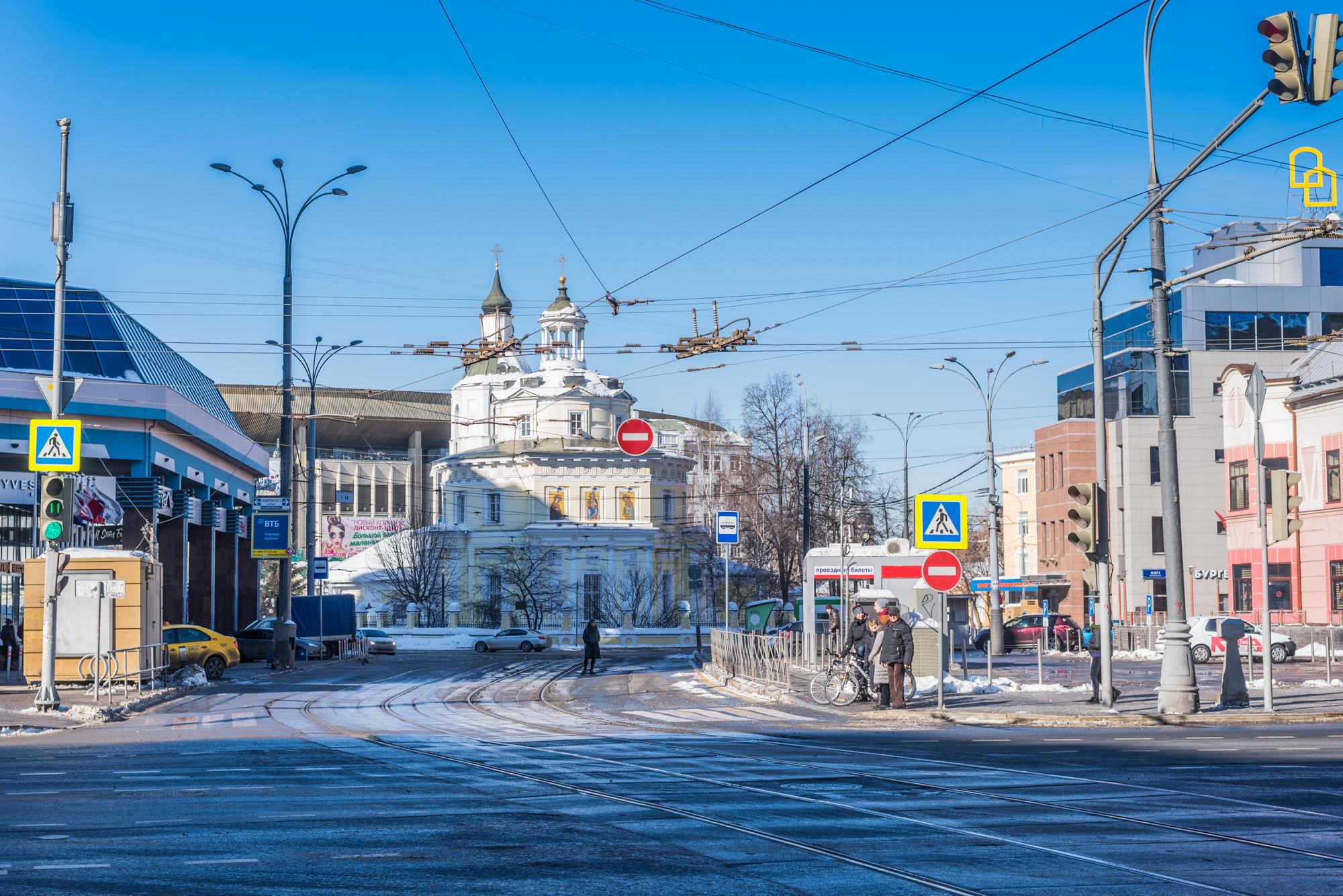 прогулка по Москве 2018