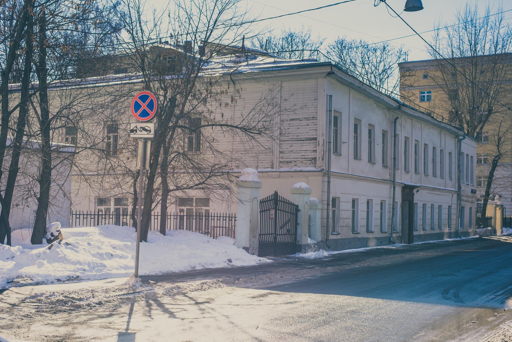 московские особнячки