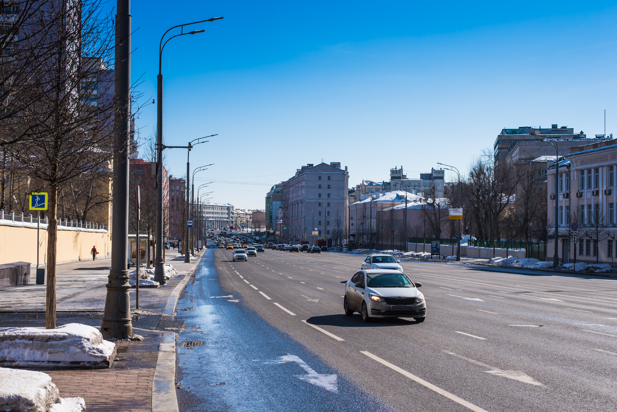 Московские проспекты