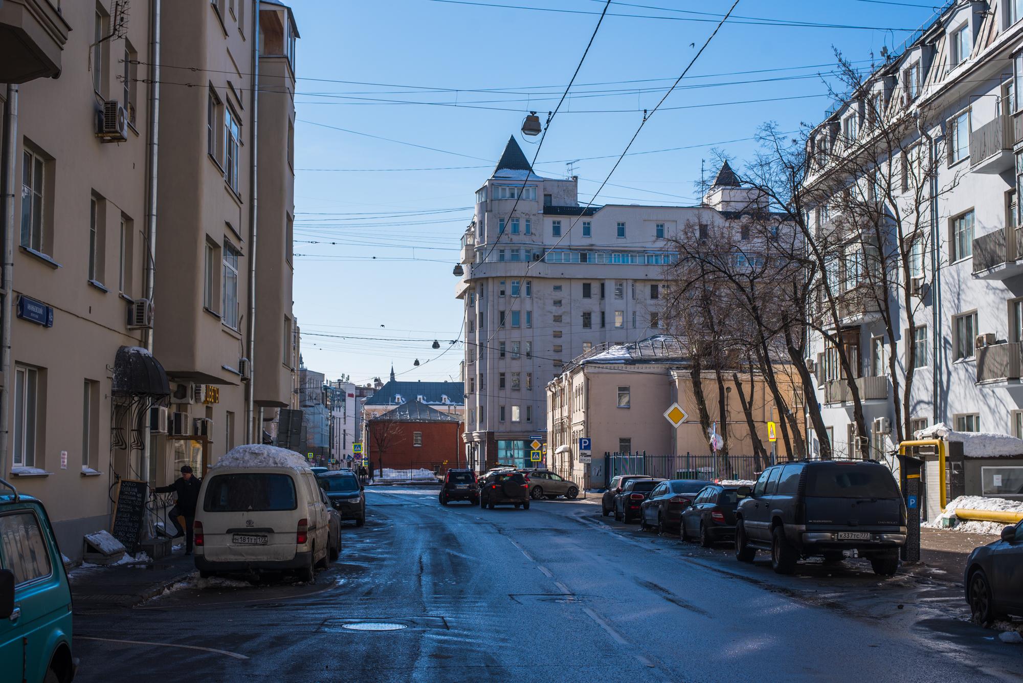 переулки Москвы