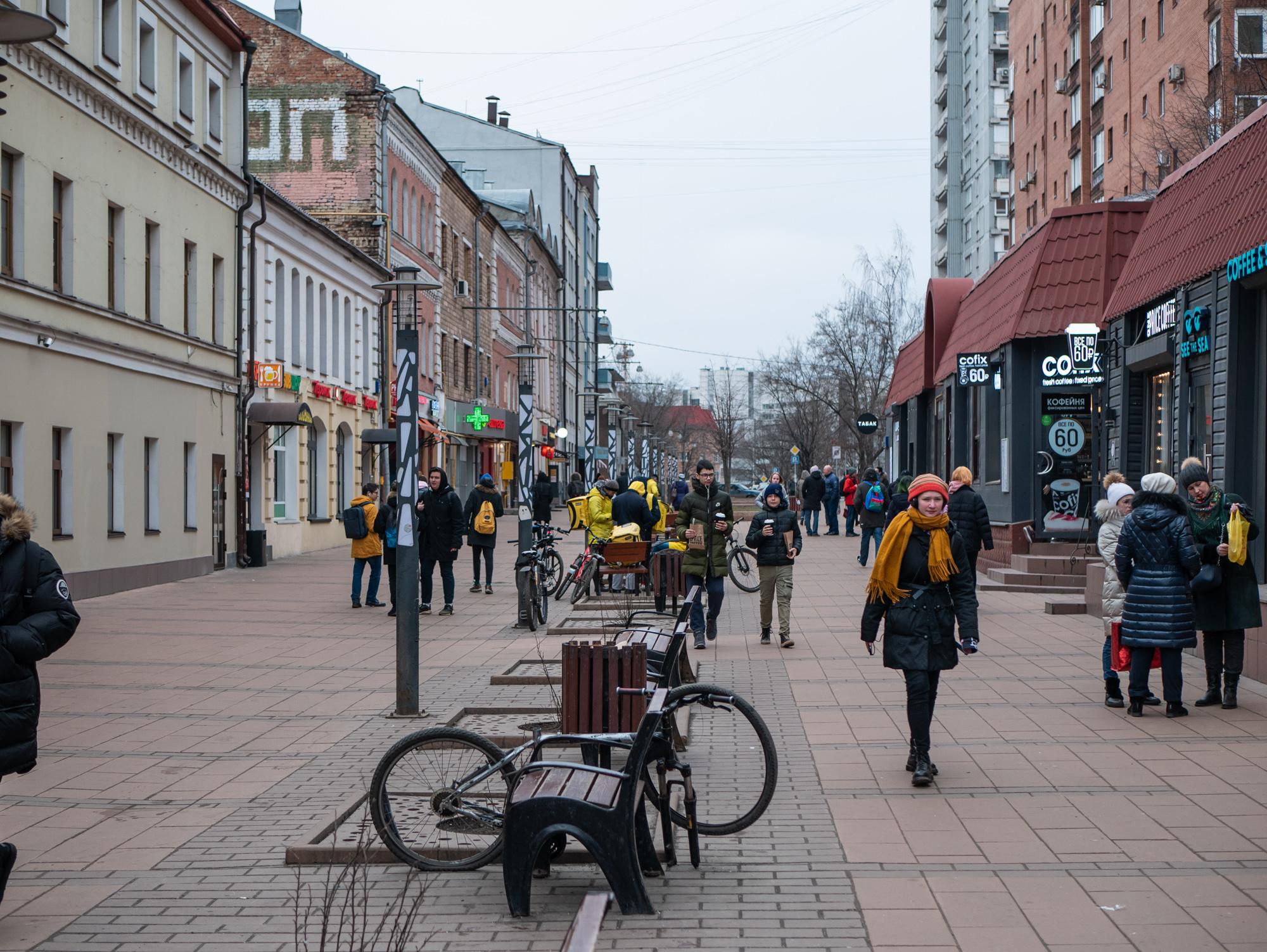 , Ладожская улица в Москве