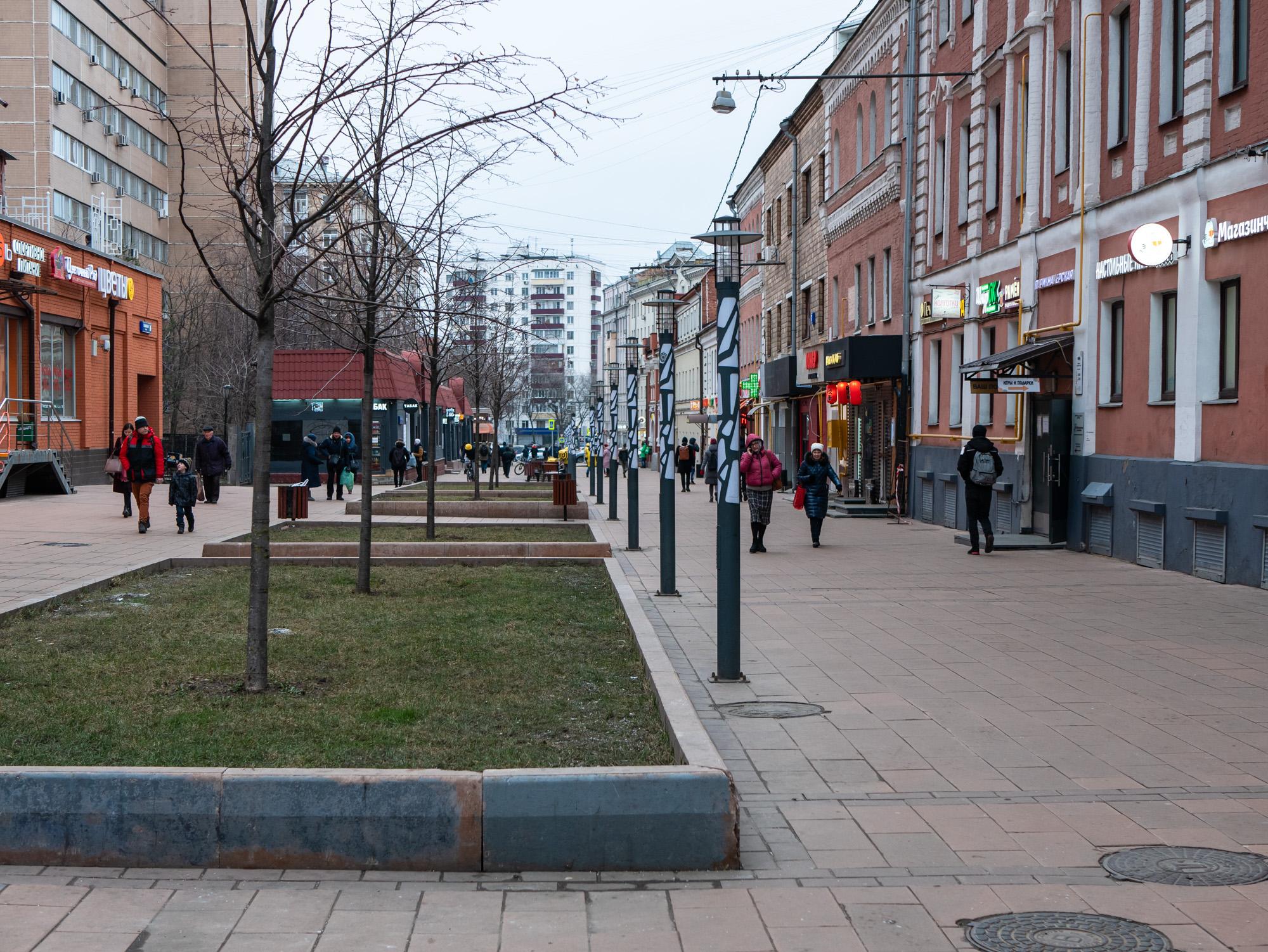 Ладожская улица в Москве
