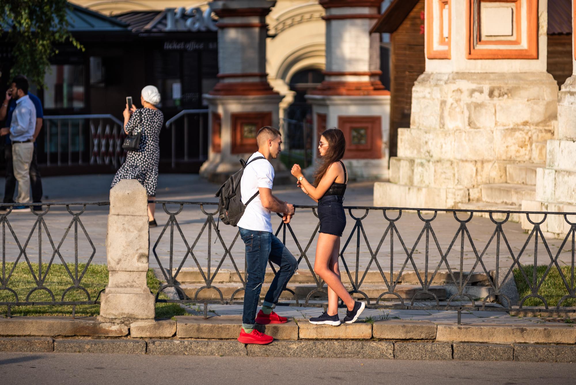 лето в Москве 2020