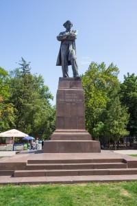 Памятник Чернышевскому