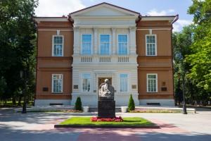 Саратовский художественный Музей имени Радищева