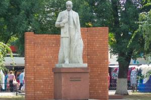 Памятник Вавиловы